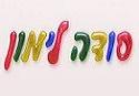סודה לימון – סניפים ראשון לציון / באר שבע
