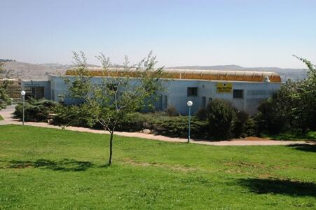 בית ספר שדה – כפר עציון