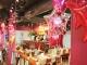 מסעדת פאנץ ליין – תל אביב