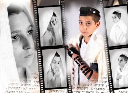 המצלמה של מיכל אלרן – בוק בת מצווה / בר מצווה