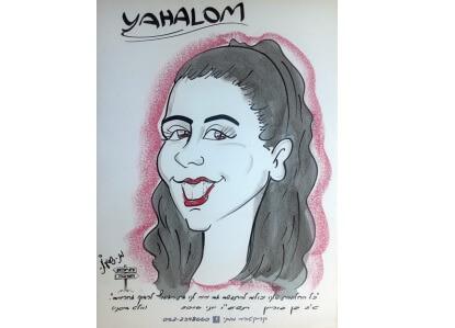קריקטורה ממני –  אמן, מאייר וקריקטוריסט לכל סוגי האירועים