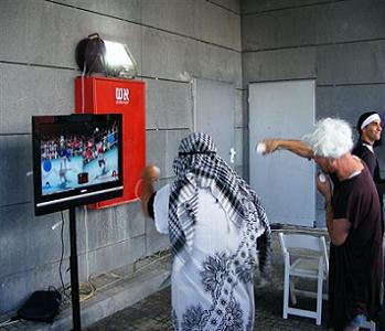 אודי חבצלת הפקות אירועים – משחקי מולטימדיה