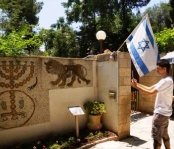 סיורי אייפונים –  יד בן-צבי – ירושלים