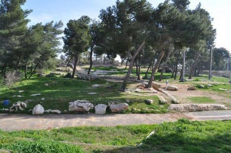 גבעת התחמושת – ירושלים
