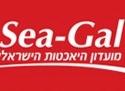 Sea-Gal מועדון היאכטות הישראלי – מרינה הרצליה