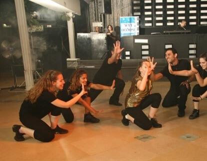 E-motion אימושן – בית הספר לריקוד – רמת גן