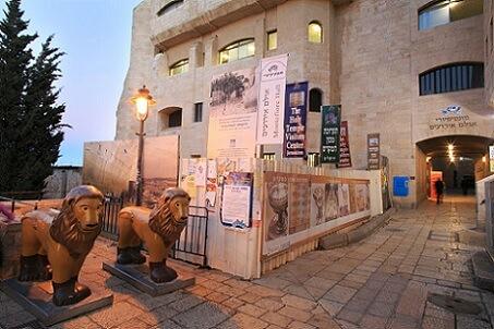 מונטיפיורי בכותל – ירושלים