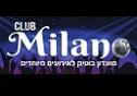 מילאנו קלאב – פתח תקווה
