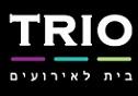 טריו אירועים TRIO – תל אביב
