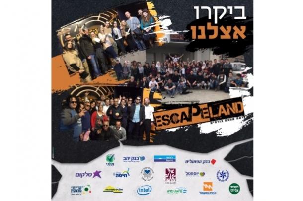 אסקייפלנד – חיפה