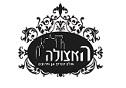אולמי האצולה – ירושלים