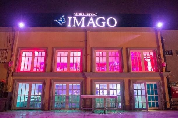 אימגו IMAGO – חדרה