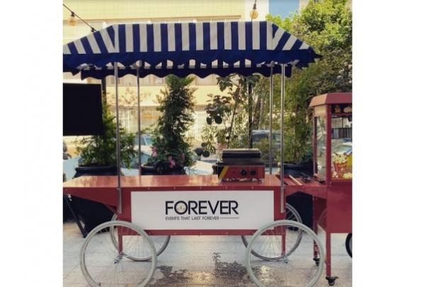 פוראבר FOREVER – פתח תקווה