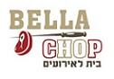 בלה צופ Bella Chop – חיפה
