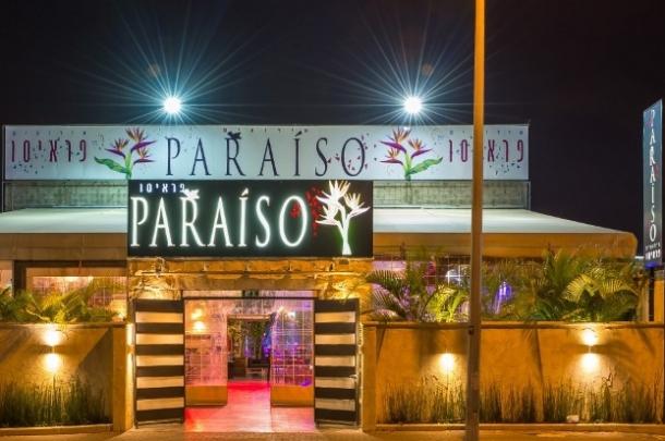 פראיסו PARAISO – ראשון לציון